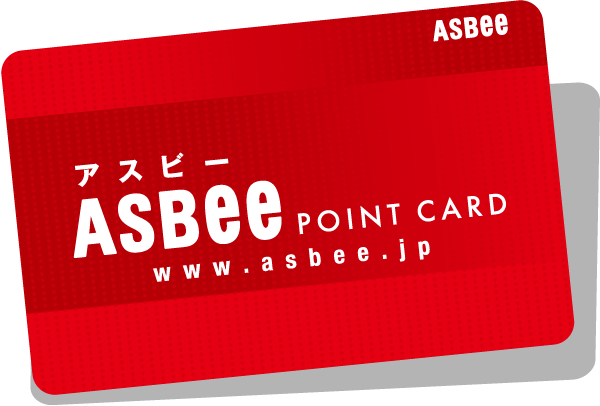 ASBEE POINT CARD